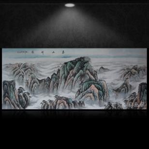 中国山水画没水无太阳泰山神韵手绘图片