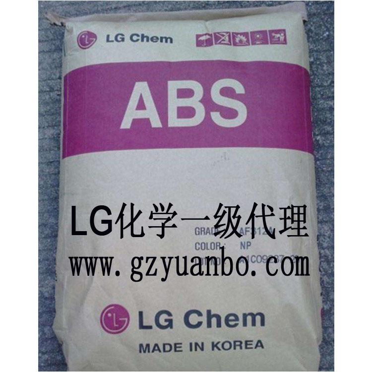 LG原厂包ABS HF380,高流动高冲击,随货发COA