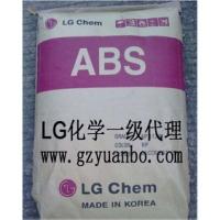 LG原厂包ABS AF312C,高流动高冲击阻燃,随货发COA