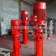 消防泵求购消防设备供水泵XBD7.1/7-L(W)室外喷淋泵厂家消火栓泵扬程=71M流量=7L/S批发