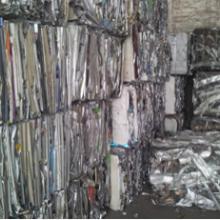 珠三角废铝上门回收 佛山高价回收废铝 中山回收废铝联系电话 江门回收废铝公司图片