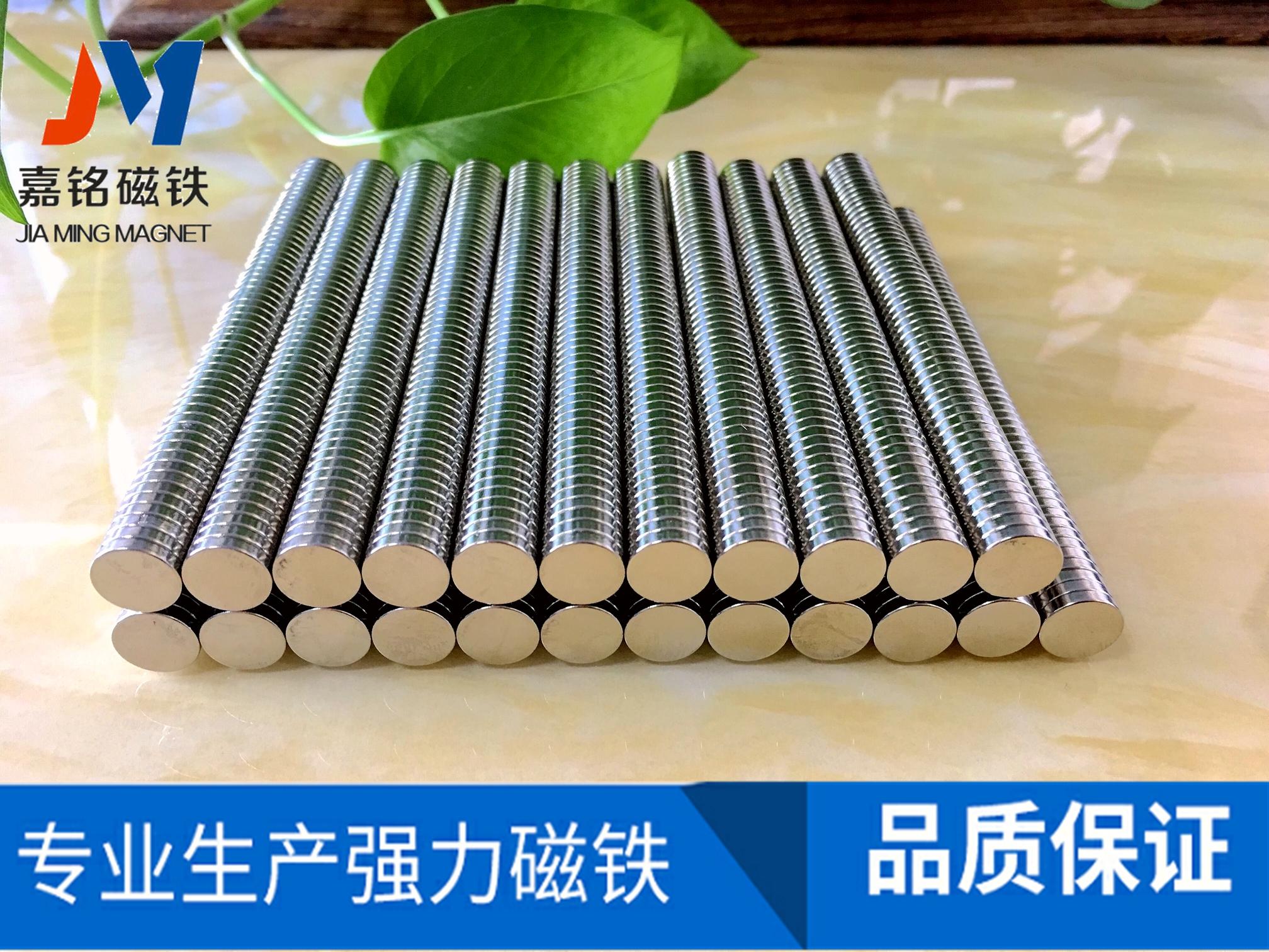 油烟机磁铁 强力磁铁沉头孔磁