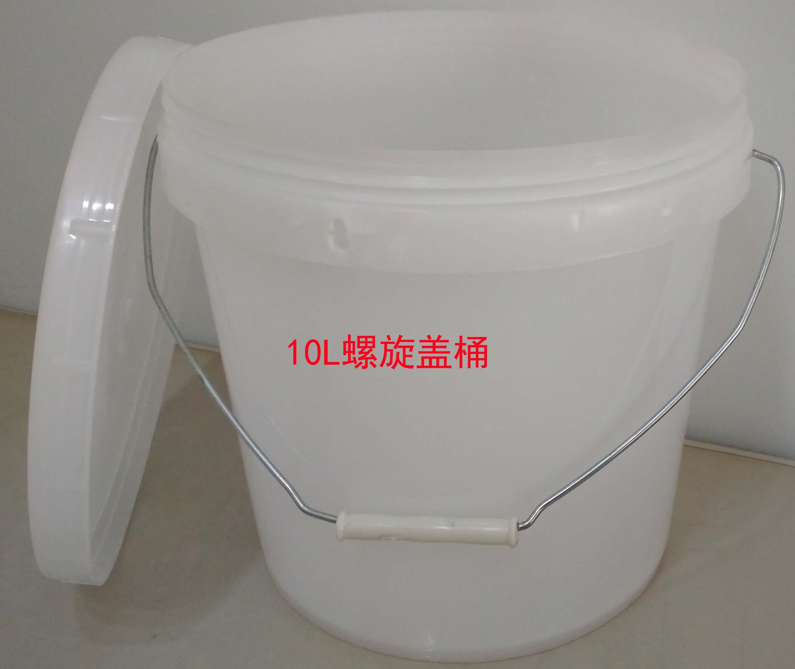 厂家大量供应容昱晟 10L螺旋盖广口塑胶桶本色半透明食品酱料桶