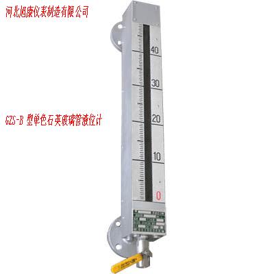 GZS-B型单色石英玻璃管液位计 有机玻璃管液位计