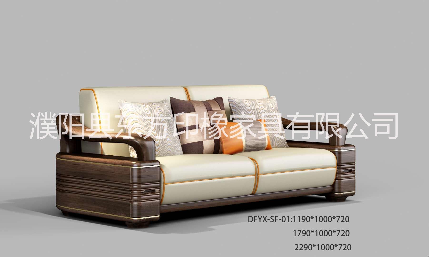 濮阳沙发供应商     沙发     河南沙发厂家    沙发价格   客厅沙发 供应沙发 高档沙发