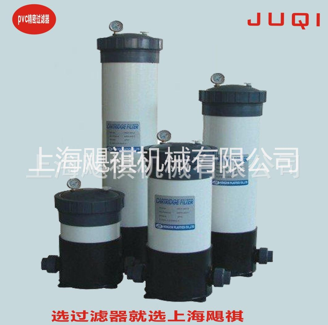 PVC保安过滤器 塑胶过滤器 PVC精密过滤器 PVC滤芯式过滤器