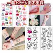 小猪佩奇琪纹身贴防水贴纸图片