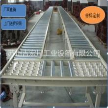 生产物流分拣流水线自动化生产线不锈钢滚筒线非标定制小皮带线批发