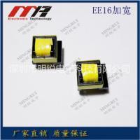 EE16 3.2MH卧式加宽变压器高频变压器卧式控制变压器骨架厂家直销 EE16变压器