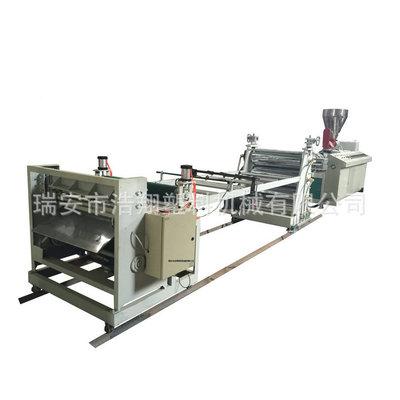 厂家生产双螺杆片材挤出机 PC片材机 片材机