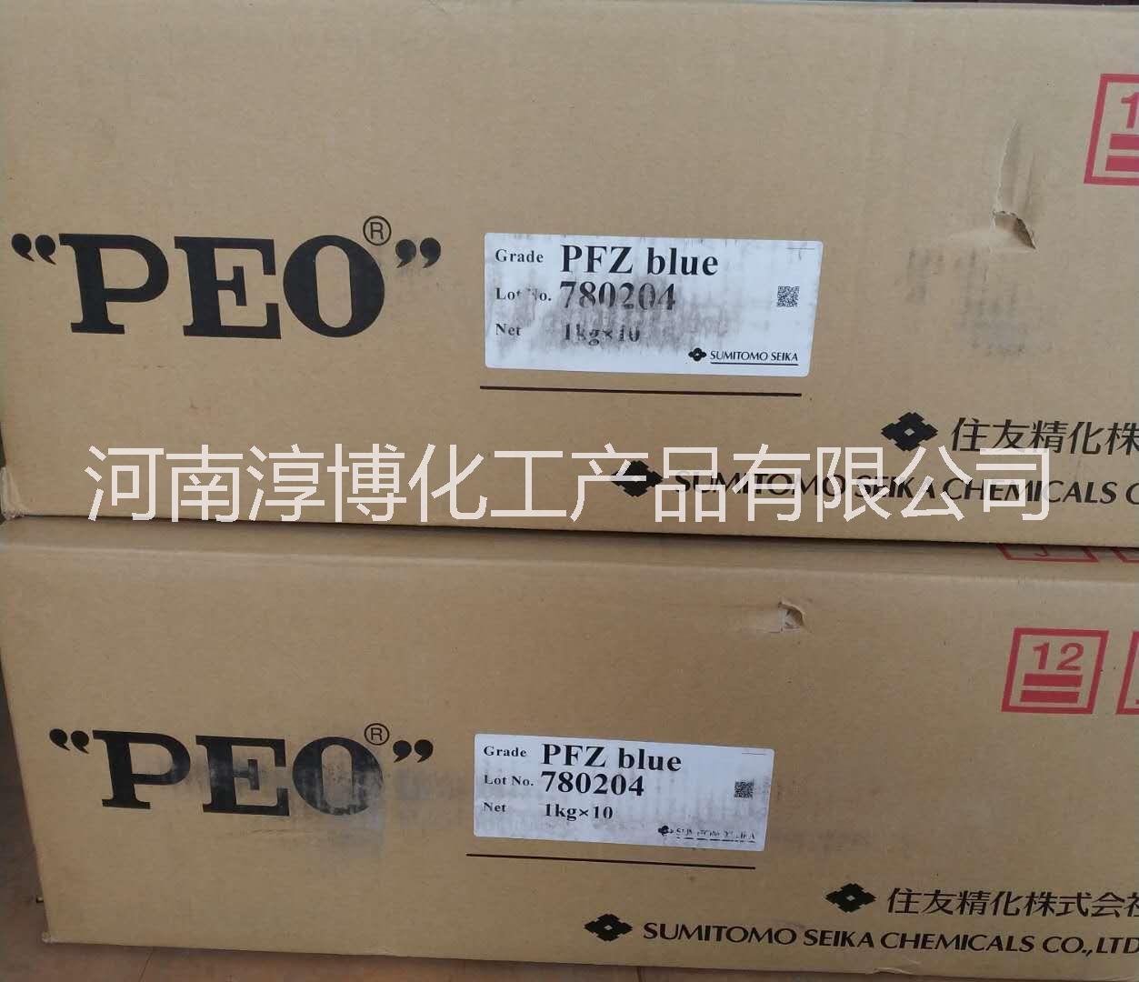 建筑建材砂浆水泥防水胶粉丙纶胶粉PEO聚氧化乙烯河南批发商