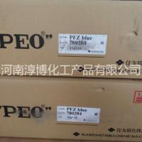 聚氧化乙烯(PEO)日本住友原装进口,价格优惠,质量保证