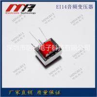 EI14音频变压器