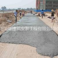 郑州普通混凝土