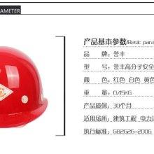 防护帽供应商应商 安全帽品牌厂家直销 安全帽批发价格哪家好 电工建筑防护帽 防护帽