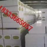 外墙复合岩棉保温板 国标防水岩棉板