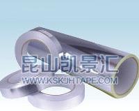 阻燃麦拉铝箔胶带