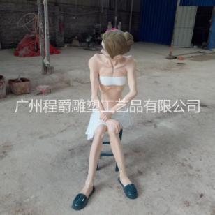 玻璃钢仿真女人物雕塑图片