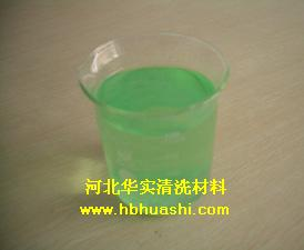 磷化液生产销售