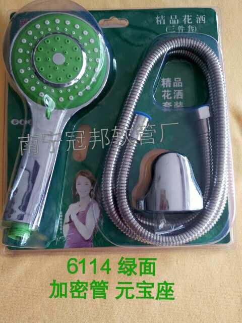 6114绿面套装