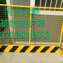 厂家定制工地临边防护栏、基坑临边防护栏杆、基坑护栏网批发