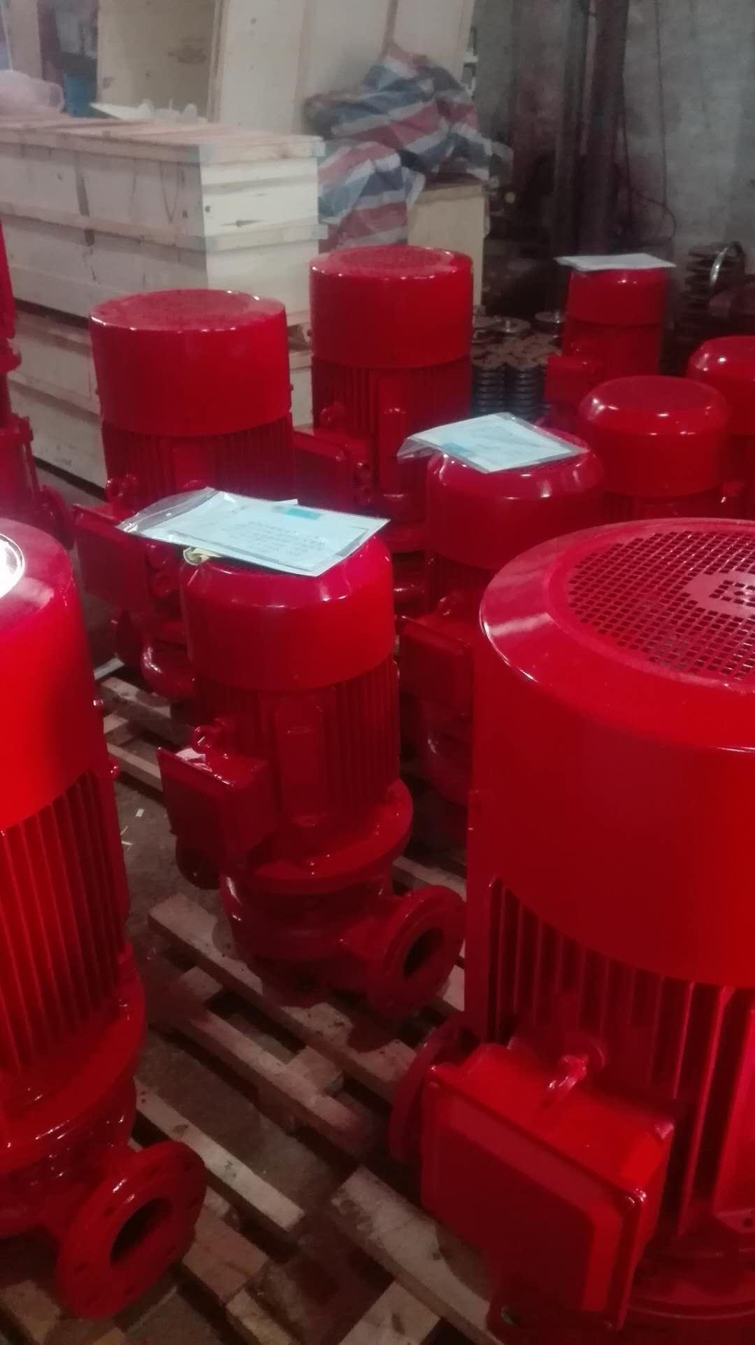 上海江洋评价水泵 消防泵喷淋泵 XBD11.6/11-L(W直销恒压切线消防泵 扬程=116米