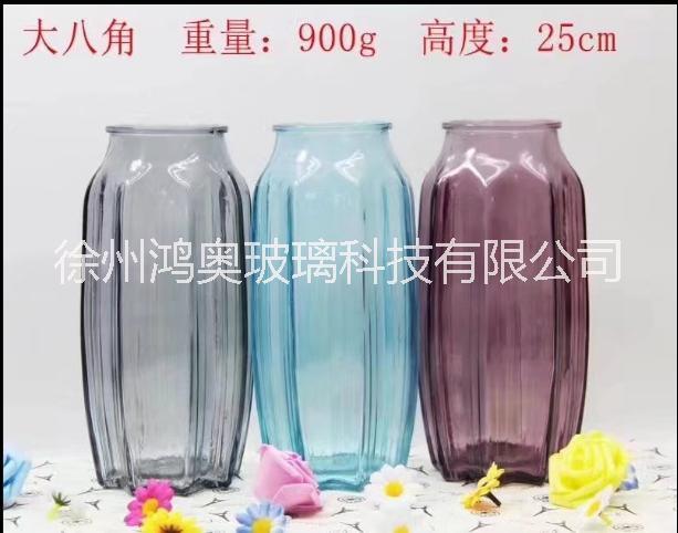 八角花瓶子怡大花瓶彩色花瓶简约欧式玻璃花瓶 子怡花瓶 新款竖棱创意水培客厅插花装饰摆件