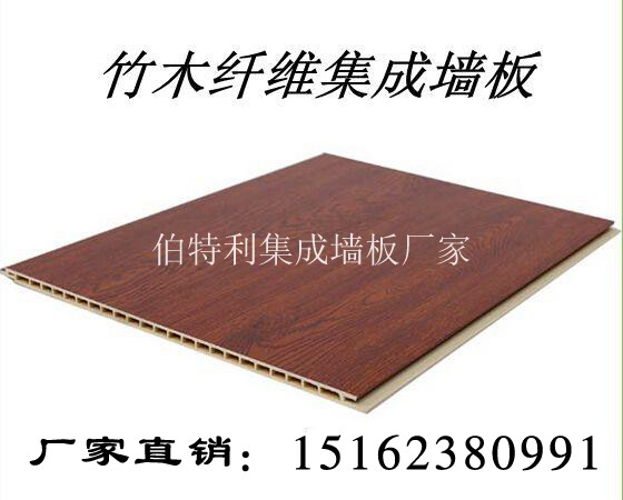 竹木纤维集成装饰板材空心板