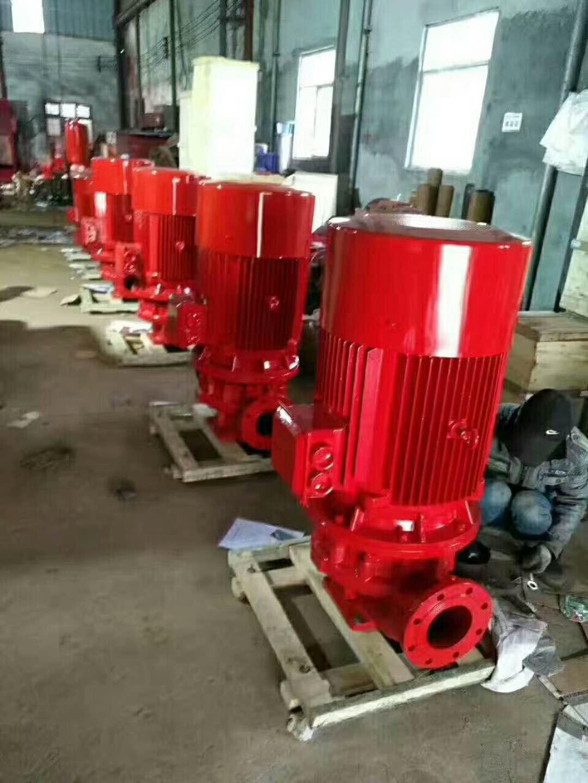 自动消防喷淋泵/增压稳压消防设备XBD6.8/50-100L恒压消防泵 江洋泵业厂XBD7.2/30-100L