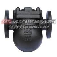 上海FT44H-16C杠杆蒸汽疏水阀,法兰铸钢自动排液阀