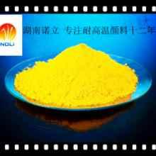 镉黄颜料正黄桔黄柠檬黄厂家直销