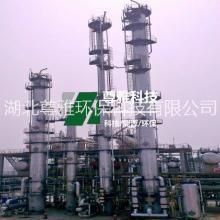 废机油再生基础油设备