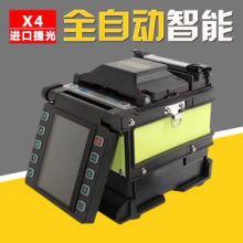 捷光X4光纤熔接机,进口光纤熔接机捷光X4熔接机,捷光X4光缆熔接机直销价格批发