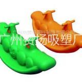 质量保证滚塑儿童游乐设备外壳加工,大型滚塑成型加工
