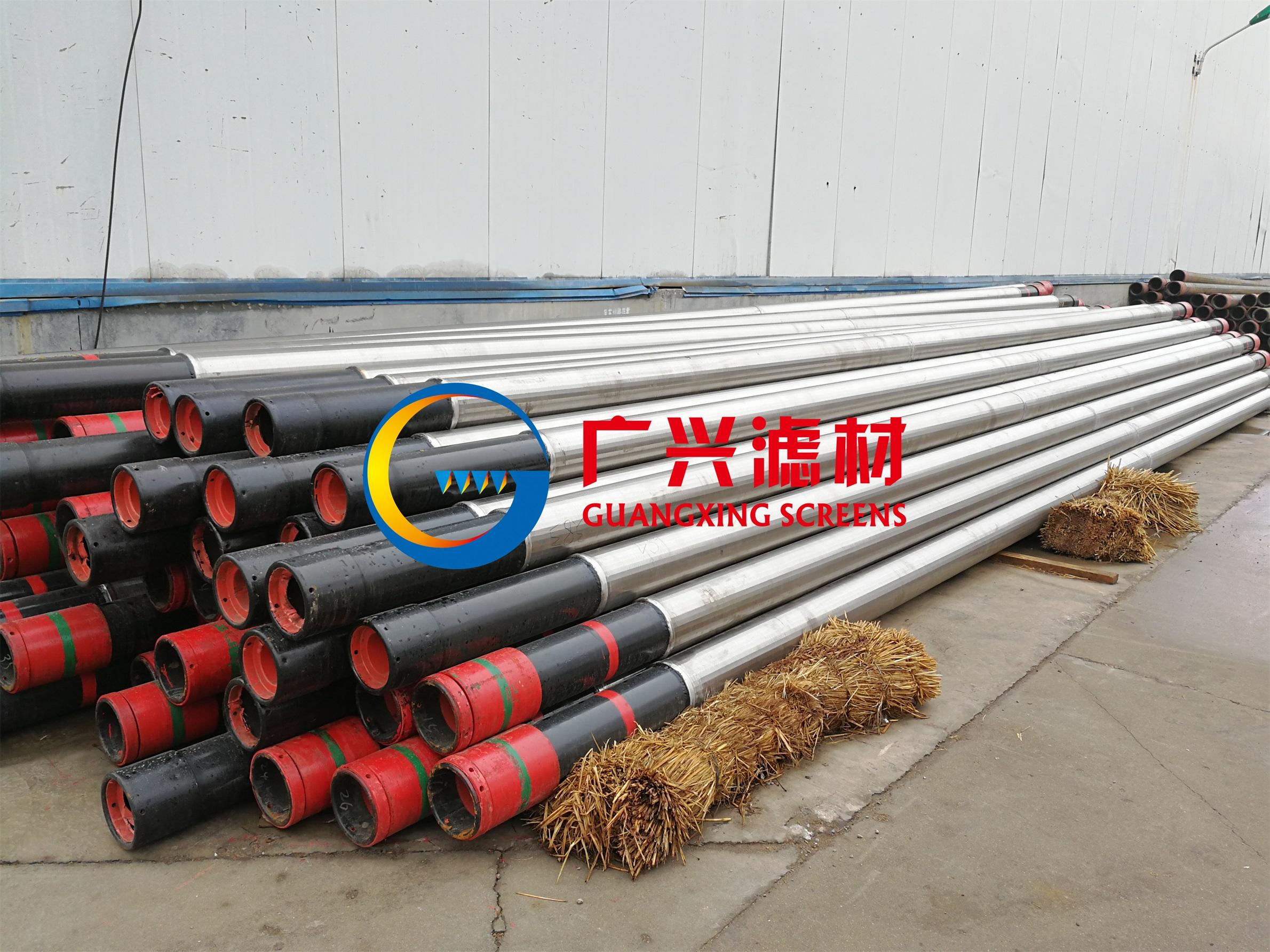 碳钢镀锌滤水管,梯形丝筛管,直径139.7  177.8地热井用镀锌管