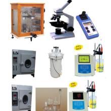 湖南食品厂QsSc认证化验室仪器,湖南食品厂QsSc认证化验室仪器厂家,湖南食品厂QsSc认证化验室仪器直销批发