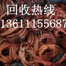 邯郸电缆回收,邢台电缆回收公司,衡水废旧电缆回收,唐山废铜回收价格批发