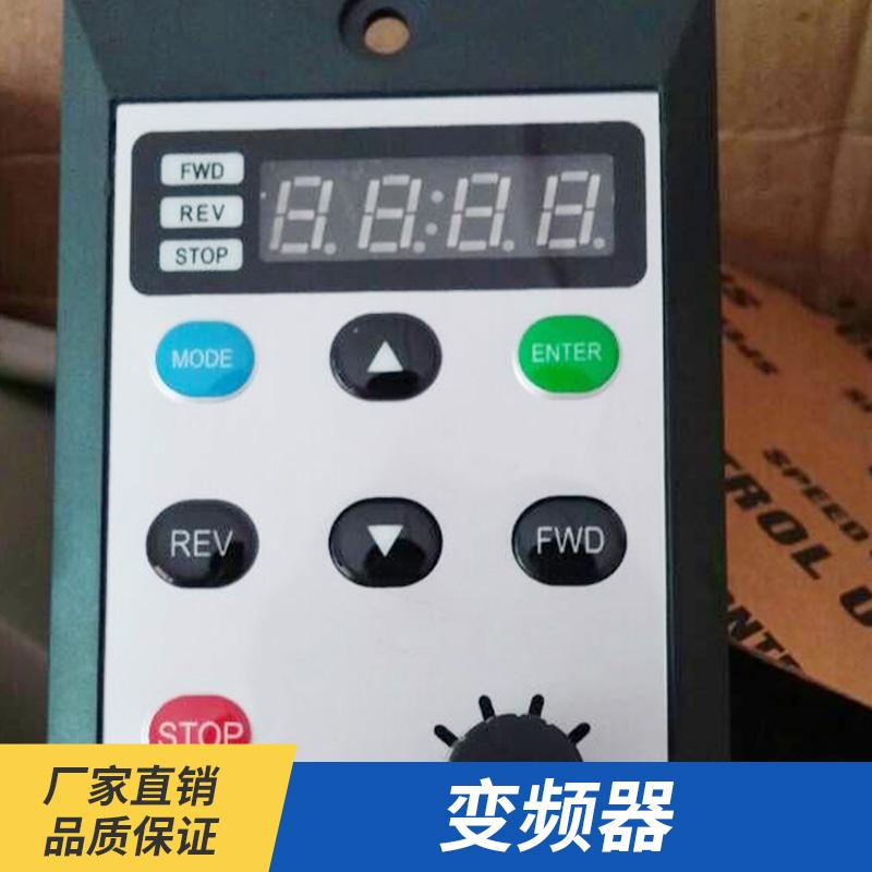 昇邦机电供应变频器 变频电力控制设备 高压变频器厂家直销 量大价优