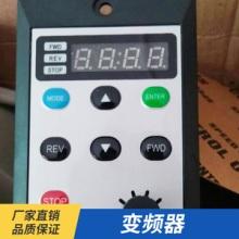 昇邦机电供应变频器 变频电力控制设备 高压变频器厂家直销 量大价优批发