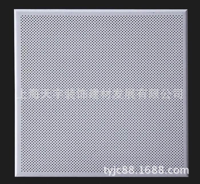 纳米滚涂铝天花板 隔热保温铝单板 铝天花板办公室 集成吊顶铝板