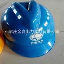 石家庄ABS安全帽厂家-金淼电力生产厂家-河北石家庄ABS安全帽厂家批发