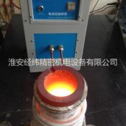 熔金炉,高频电炉,黄金熔炼炉图片