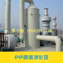 供应化工废气净化喷淋洗涤塔水喷淋填料吸附塔废气净化吸附塔批发
