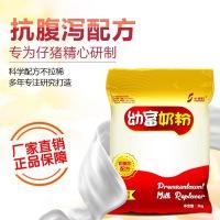 猪奶粉促生长发育快 仔猪奶粉
