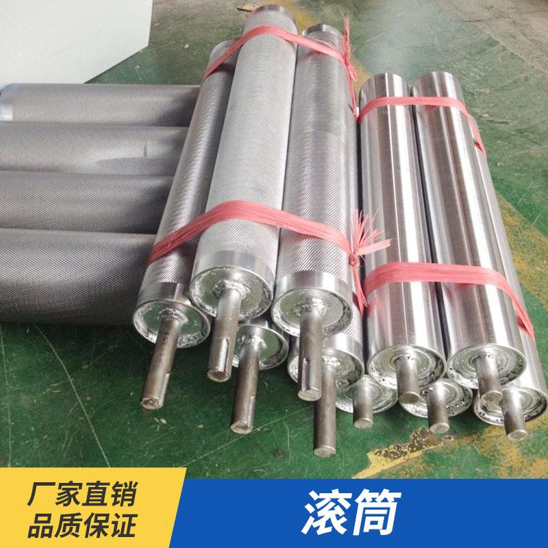 昇邦机电供应滚筒 款式规格齐全 工业流水线无动力滚筒厂家批发 量大价优