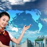 国际快递提供 中东专线 到中东国家运输服务 国际快递提供中东专线到中东国家
