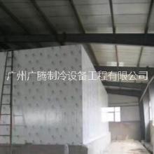 广州冷库 冷库设计安装 广州广腾制冷设备蔬菜冷库批发