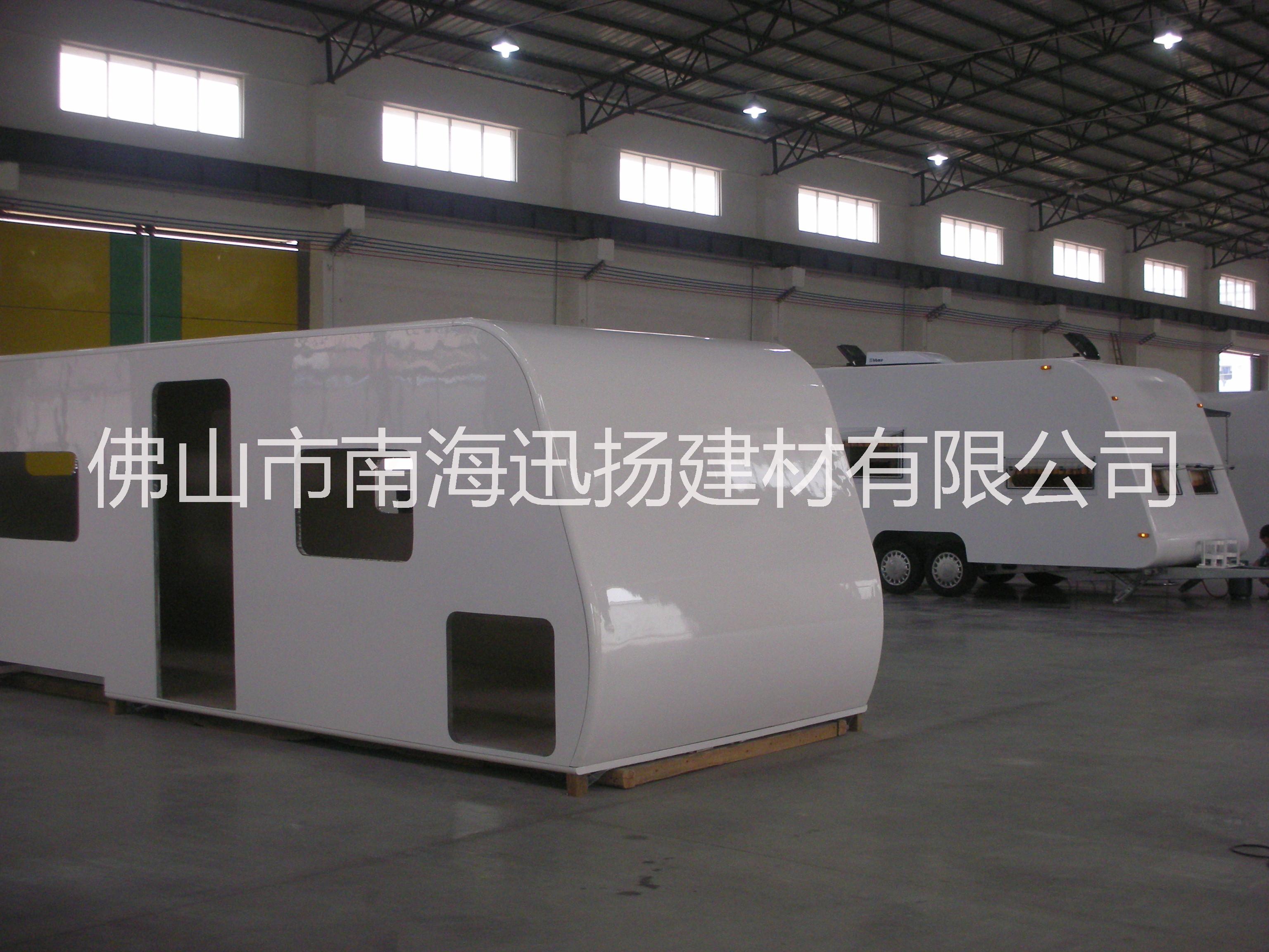 车箱复合板 PP蜂窝板 玻璃钢复合板