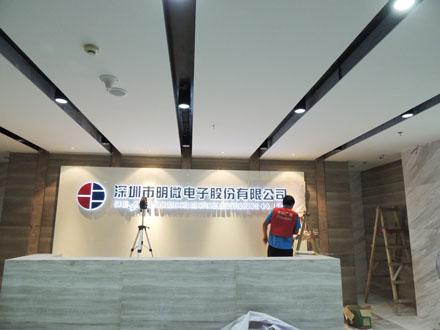 深圳亚克力字背景墙 丰韬广告 丰韬广告安装专业 免费设计 自有工厂价格实惠