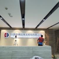 供应深圳公司背景墙 丰韬广告安装专业 免费设计 自有工厂价格实惠